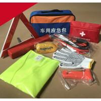 车载应急救援包 自驾游汽车用品随车维修工具箱 应急工具包