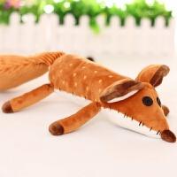 小王子电影小狐狸毛绒玩具公仔玩偶娃娃布偶同款抱枕动漫周边礼物 棕色 50厘米(连尾巴)