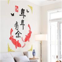 客厅电视背景墙贴纸房间墙面装饰亚克力3d立体墙贴年年有余福鱼