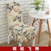 椅套家用 连体弹力通用简约现代餐椅套餐桌座椅套欧式椅子套罩 蝶蜒飞舞(两个装)