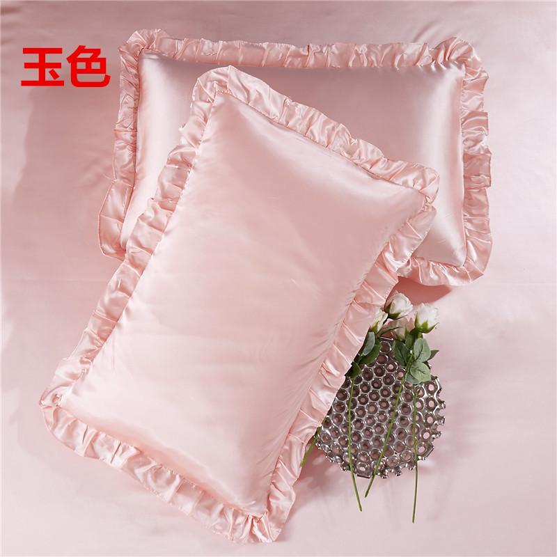 真丝枕套单人纯色花边桑枕头套夏季冰丝绸枕芯套枕巾一对装 玉色 花边款玉色一对 48cmX74cm