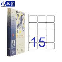 卓联ZL2815A镭射激光影印喷墨 A4电脑打印标签 63.5*54mm不干胶标贴打印纸 15格打印标签 100页