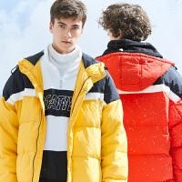 【全场2件2.5折,到手价:199.8】美特斯邦威羽绒服男2018冬季新款时尚潮流韩版保暖长款学生外套男