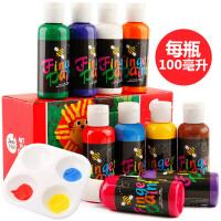 美乐儿童手指画10色颜料幼儿园无毒可水洗手指印水彩画颜料套装