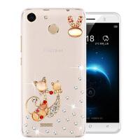 斐讯小龙6S手机套C1530L保护套斐讯C1530L手机壳硅胶软壳水钻女