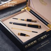 英雄(HERO) 钢笔 1111 龙夹(1+2)组合大明尖套笔 铱金笔 商务* 礼品 生日礼物