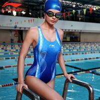 李宁泳衣女保守连体三角泳装聚拢遮肚显瘦温泉专业运动游泳衣