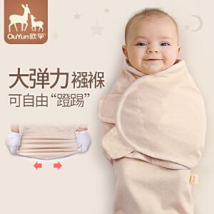 欧孕新生婴儿襁褓包巾抱被新生儿防惊跳睡袋春夏纯棉0-3-6个月