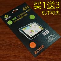 高清汽车导航屏幕保护膜5/6/6.5/7/8寸4H 屏保 汽车DVD贴膜 汽车用品
