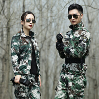 迷彩套装男春秋军装学生军训服特种兵户外耐磨作训工作服 丛林迷彩