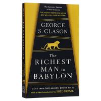 巴比伦富翁的理财课 英文原版 The Richest Man in Babylon 投资理财 英文版 乔治克拉森 正版