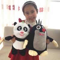 熊猫和捷克小鼹鼠公仔毛绒玩具抱枕玩偶六一儿童节礼物