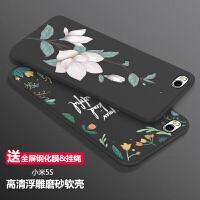 小米5s手机壳 小米5S保护套 小米5s 手机壳套 保护壳套 全包边硅胶防摔浮雕彩绘软套
