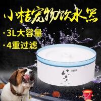 狗狗智能活水饮水机 小桔宠物自动饮水器 猫咪饮水器活水流水 宠物饮水机 包邮