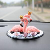 新款创意汽车用品摆件车内装饰品车载中控台可爱火烈鸟皇冠漂亮潮SN0003