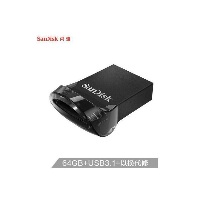 送挂绳,闪迪(SanDisk)CZ430  USB3.1 U盘 16g /32g /64g/128G黑色 读速130MB/s 车载U盘 小身材 大容量 好看更实用 如此之小 如此之快。130M每秒