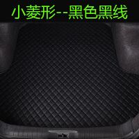 长城WEY VV5s汽车后备箱垫车用尾箱垫脚垫改装配件内饰