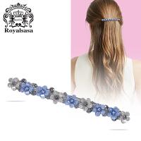 皇家莎莎韩国时尚头饰发饰品横夹弹簧夹盘发夹花朵顶夹马尾夹发卡