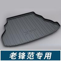 本田CRV锋范杰德XRV缤智十代思域雅阁凌派冠道思铂睿专用后备箱垫SN8680
