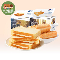 【三只松鼠_面包2箱组合】 网红零食早餐蛋糕氧气吐司炼乳味800g+足迹面包奶酪味750g