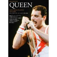 现货【深图日文】Queen 皇后乐队日本巡演记录画册 1975-1985 波西米亚狂想曲 官方 周边 原装进口正版书