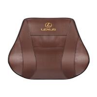 雷克萨斯NX200 ES250 RX300 ES300H汽车头枕护颈枕车用腰靠垫装饰