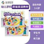 Hide and Seek 3B级别学生用书+练习册 英语原版进口幼儿英语教材美国国家地理幼儿英语教材