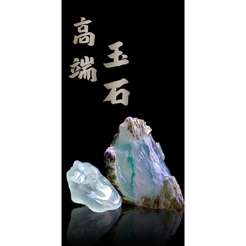 缅甸翡翠原石直播专拍链接