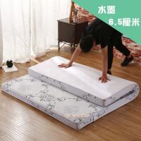 订做榻榻米床垫子1.2/1.35/1.5m/1.8X1.9*2.0×2.2米床褥地铺