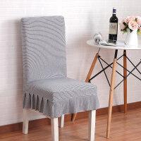 家用弹力椅套连体餐椅套简约凳子套罩椅子套酒店座椅套布艺 针织浅灰短裙