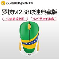 罗技M238-V4世界足球2018版俄罗斯苹果办公便携光电电脑无线鼠标