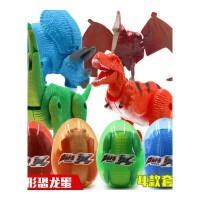 恐��蛋�形玩具金�� �和�套�b孵化蛋霸王��仿真�游镄∧泻�2-3-4�q 抖音