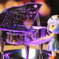 生日礼物 女生男生 创意礼品diy定制 迷你相册音乐盒存钱送女友男友闺蜜新奇特礼品水晶钢琴
