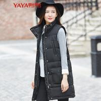 鸭鸭(YAYA)2018秋冬新款时尚简约连帽女装中长款马甲羽绒服女D-57025