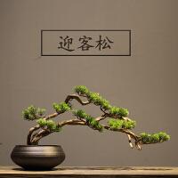 新中式陶瓷迎客松花盆盆景摆件 枯山水微景观绿植盆栽家居装饰品 精选随机款式(黑盆)