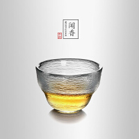 当当优品 锤目纹品茗杯-闻香 光阴系列 磨砂加厚玻璃茶杯 功夫茶具 50ml