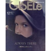 [现货]进口日文 时尚杂志 GISELe(ジゼル) 2018年12月号