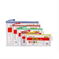 齐心网格拉链袋 文件袋 资料袋 透明网格 收纳袋 颜色随机 10个装