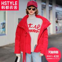 韩都衣舍2017韩版女装冬装新款纯色显瘦短款羽绒服