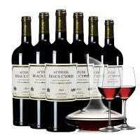 法国原瓶进口 红酒整箱干红葡萄酒6支装整箱 送醒酒器红酒杯