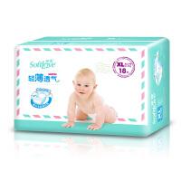 柔爱轻薄纸尿裤 Softlove婴儿透气无感宝宝尿不湿XL 单包装18片装