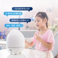 阿尔法蛋陪伴学习阿尔法大蛋人工智能机器人全程语音交互抖音同款玩具 白色