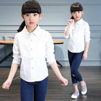 童装新款儿童上衣大童长袖白色衬衣春装女宝宝春秋女童衬衫潮