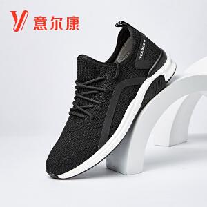 意尔康鞋子男潮鞋透气飞织运动鞋舒适跑步鞋夏季男鞋户外休闲鞋平底鞋