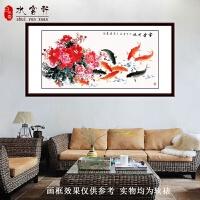 尚心堂 装饰画字画国画富贵牡丹连年有余九鲤图九鱼图红色鲤鱼锦鲤客厅画