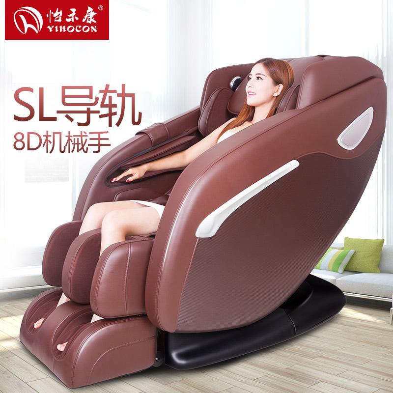 怡禾康按摩椅家用全自动太空舱颈部按摩器多功能全身揉捏智能 多种按摩手法舒适体验,SL型导轨,送货入户