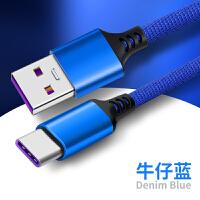 小米MIX2 MIX2S充电器插头黑鲨手机小米8快充数据线E 蓝色 5A快充type-c