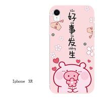 iphone7苹果6s手机壳6plus硅胶xr软壳5s情侣8X新款防摔猪猪xs max