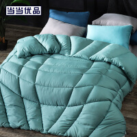 【2件5折】当当优品纤维被 保暖羽丝绒冬被春秋被芯 单人被子150*200cm 绿色