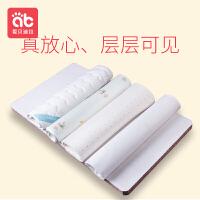 爱贝迪拉婴儿床垫天然椰棕垫子硬垫乳胶新生儿童四季通用宝宝夏季kb6